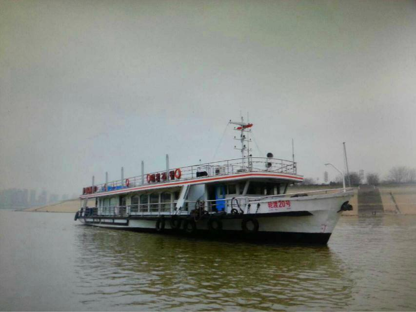 psbCAP1AB58轮船.jpg